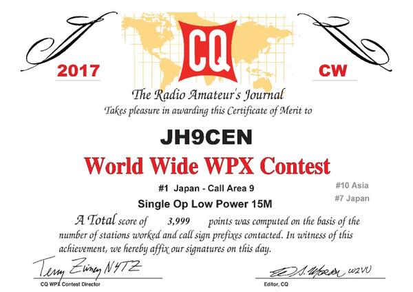 Jh9cen_cqwpx_2017_cw_1_2
