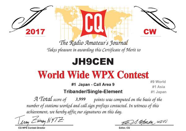 Jh9cen_cqwpx_2017_cw_certificate_2